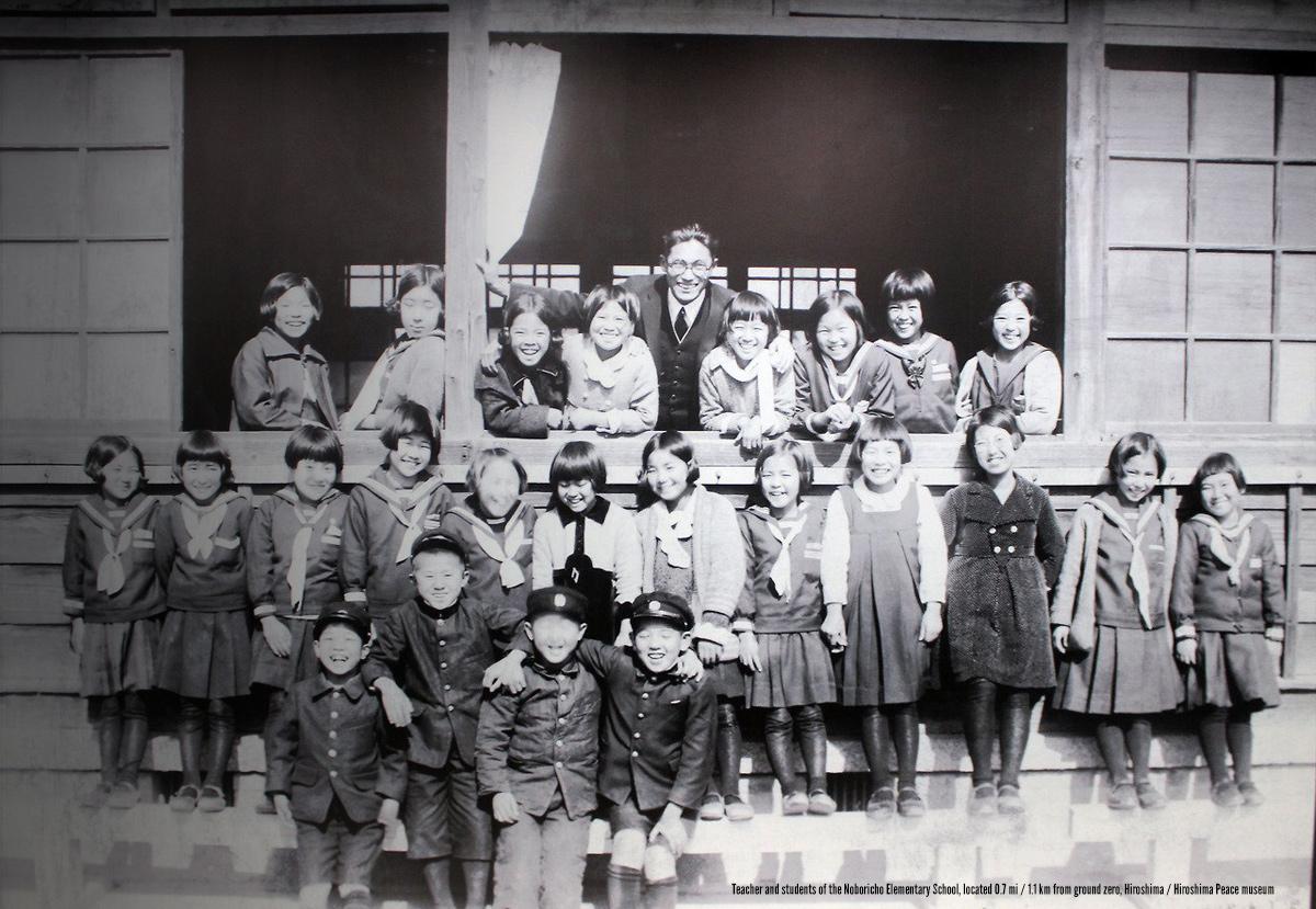 Noboricho Elementary School